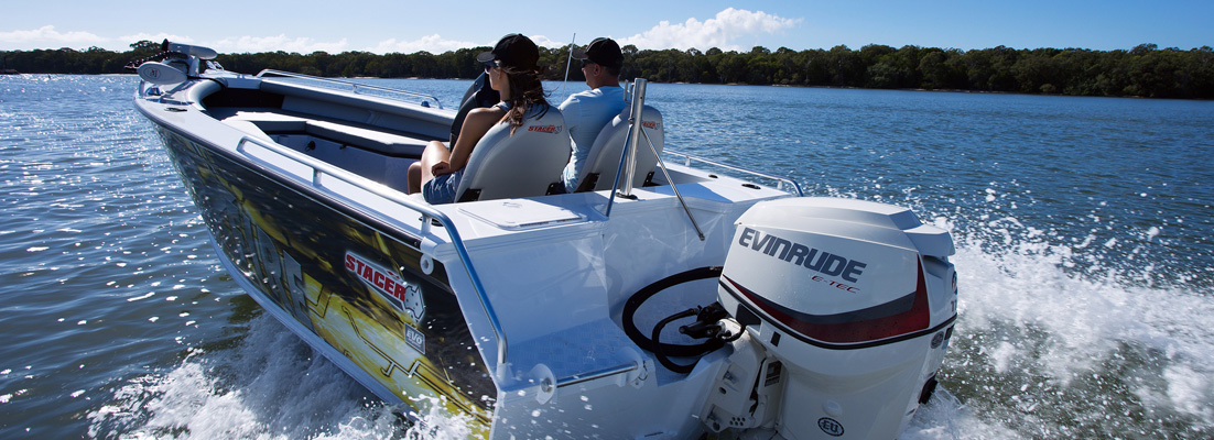 75hp, 90hp, 115hp or 130hp Outboard